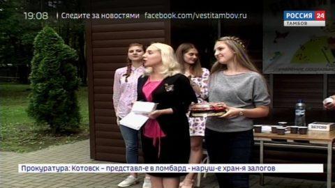 Ребятам из «Жемчужины леса» подарили 6 миллионов рублей