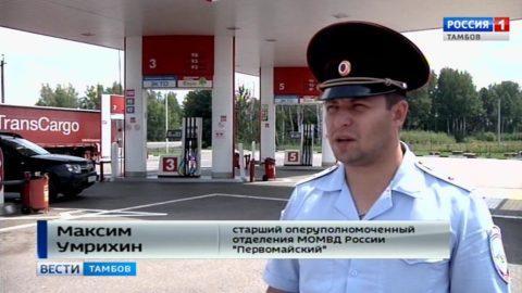 70 фальшивых банкнот выявили в Тамбовской области с начала года
