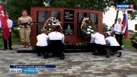 В селе Новосельцево увековечили память погибших в годы Великой Отечественной войны земляков