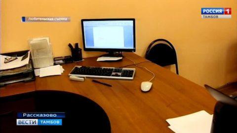 Новоселье у сотрудников рассказовского миграционного отделения