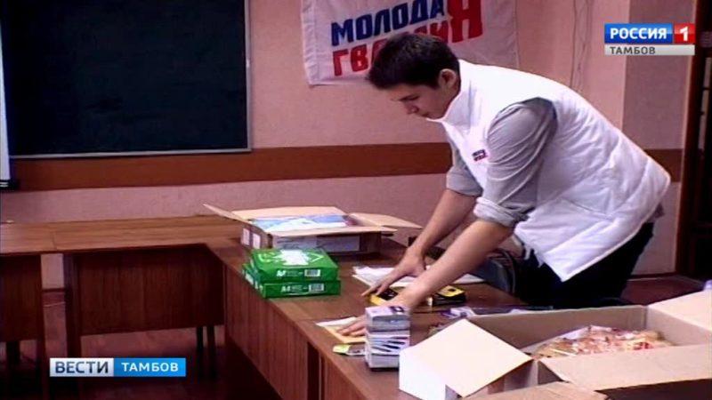 В Тамбове собирают гуманитарную помощь для пострадавших от наводнения в Забайкалье