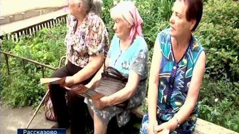 Пенсионер из Моршанска перечислил мошенникам 2 миллиона рублей