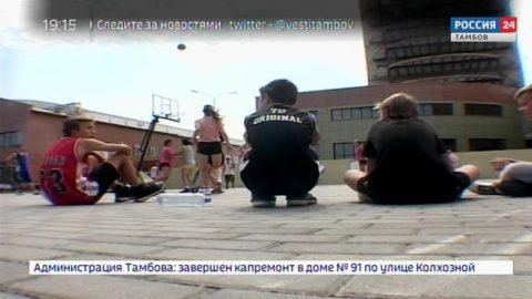 Турнир по баскетболу 3х3 «TmbStyle» собрал 40 команд