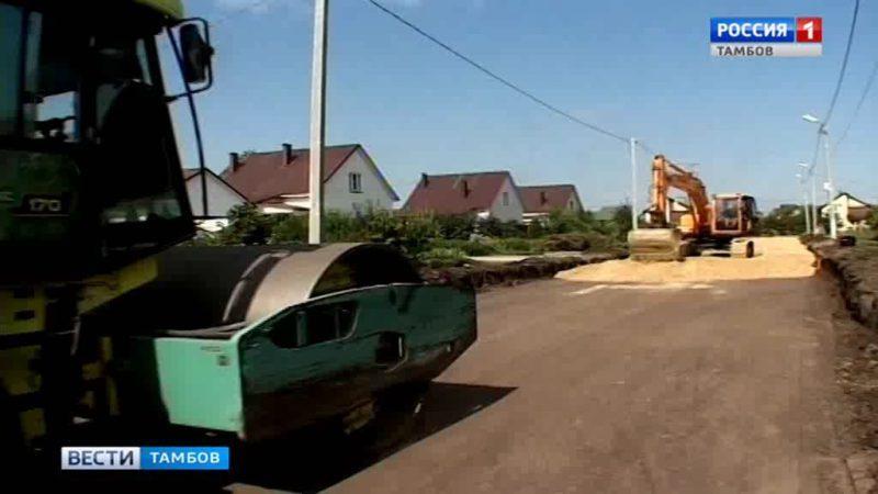 «Крайний север» Тамбова избавляют от грунтовых дорог