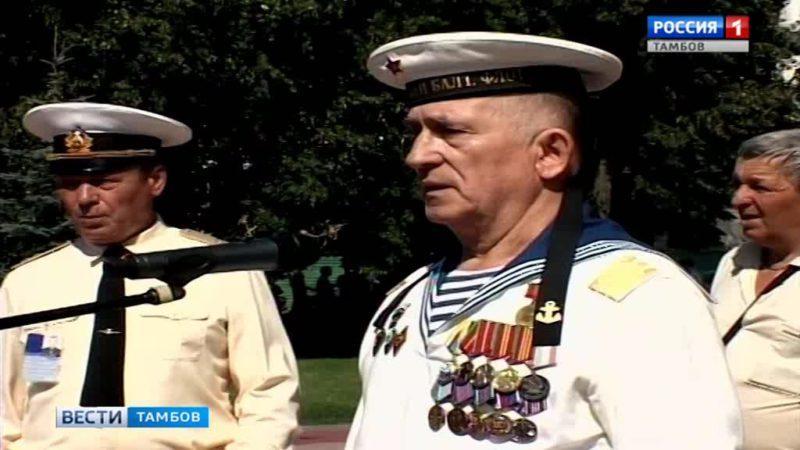 Тамбовчане с размахом отметили День ВМФ
