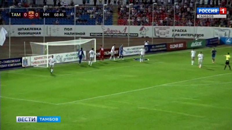 Первый матч на новом поле «Спартака» сыгран