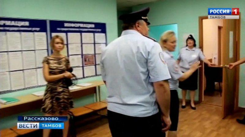 Сотрудники миграционной службы Рассказова справили новоселье