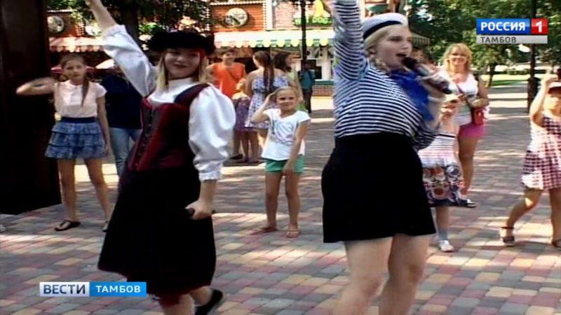 Весело и мокро: в Тамбове отметили День Нептуна