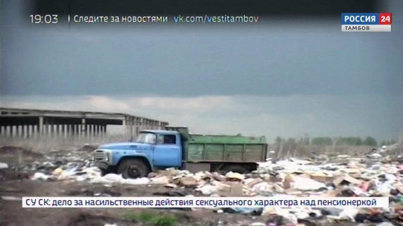 Светлана Григорьева: до 1 сентября регион получит регионального оператора по обращению с твердыми коммунальными отходами