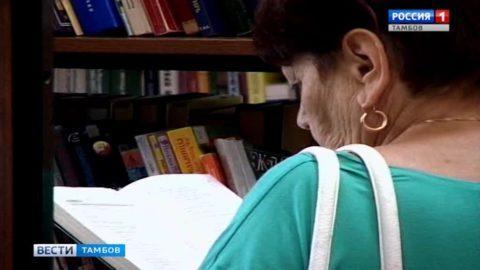 В Пушкинской библиотеке продолжают «Марафон литературных жанров»