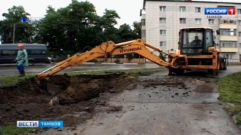 Жителям Тамбова предлагают оценить работу муниципалитета