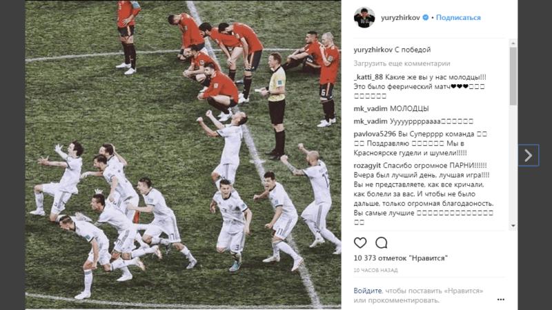 Юрий Жирков пропустит четвертьфинал Чемпионата мира-2018