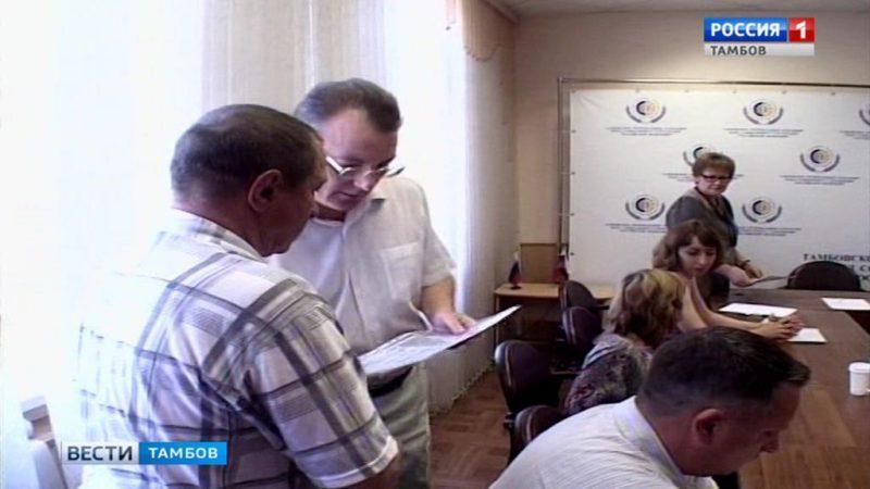 Региональный Фонд социального страхования отправит почти 250 тамбовчан на санаторно-курортное лечение