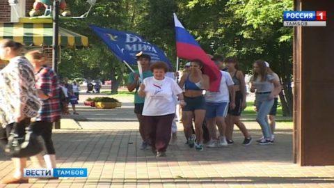 Участники «Бега мира» сделали остановку в Тамбове