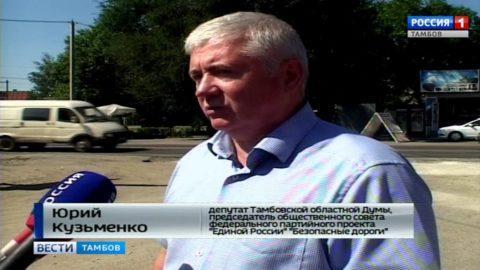 Юрий Кузьменко, депутат Тамбовской областной Думы, председатель общественного совета федерального партийного проекта ЕдРо «Безопасные дороги»