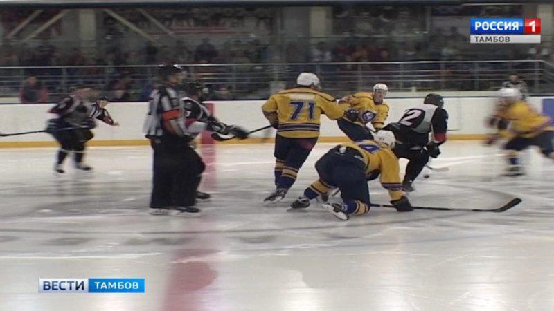 ХК «Тамбов» начал борьбу вдомашнем турнире струдной победы