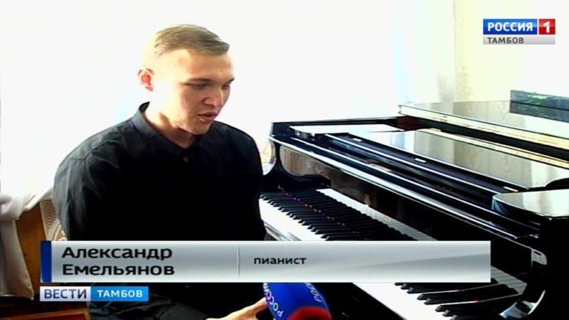 Творческое трио отправилось в «Ивановку» в поисках музы Рахманинова