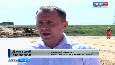 Впервые в регионе при ремонте дороги применили струйное цементирование