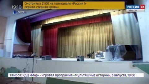 В регионе планируют отремонтировать 23 Дома культуры