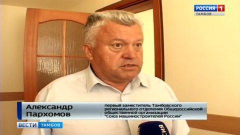 ОНФ, представители муниципалитетов и общественных организаций ищут решение проблемы занятости населения