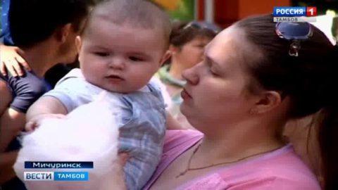 Праздник здоровья для родителей и их малышей провели в Мичуринске
