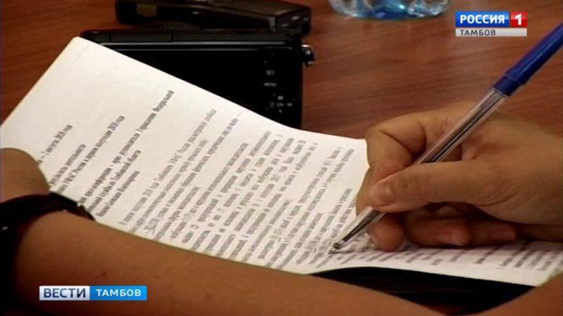 Впервые в Тамбовской области возбуждено производство по статье «картельный сговор»