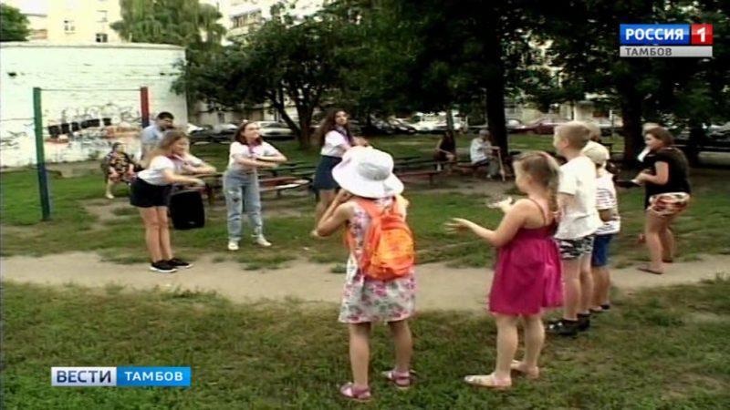 «Выходи гулять»: в префектуре «Центральная» устроили праздник для детей