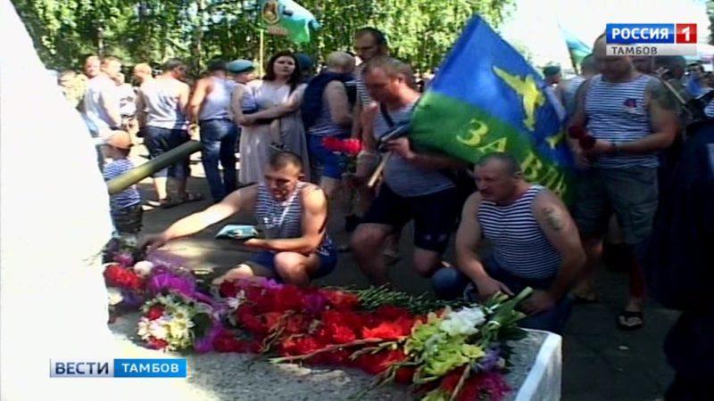 «Никто кроме нас!»: «голубые береты» приступили к празднованию Дня ВДВ