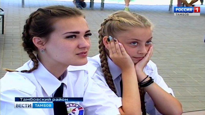 «Играй и выбирай»: в детском лагере «Космос» прошёл фестиваль настольных игр