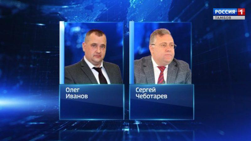 Александр Никитин вновь включён в кадровый резерв Президента РФ