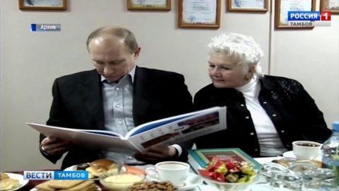 Раиса и Михаил Олейниковы стали «Золотой семьёй» России