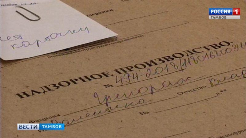 В Тамбове осуждена супружеская пара, распространявшая наркотики