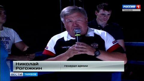 Боксёрский поединок в центре Мичуринска собрал тысячи зрителей