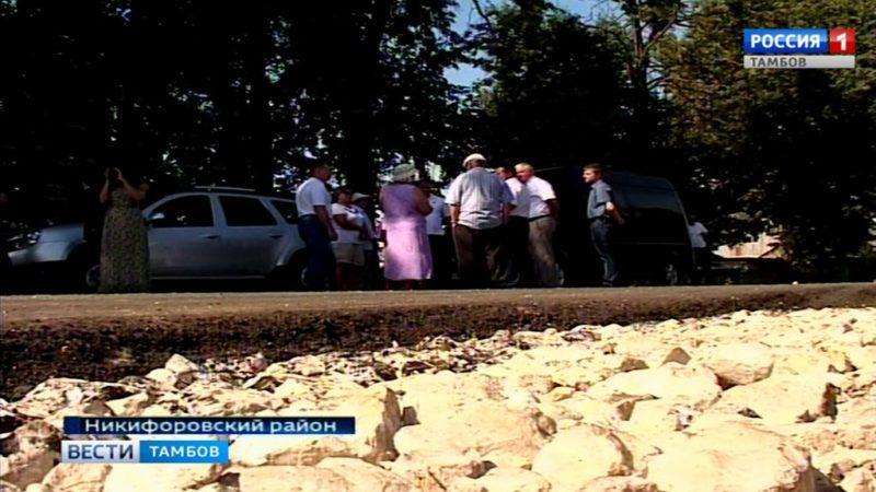 Подрядчика не отстранят от реконструкции дороги в Сабуро-Покровском