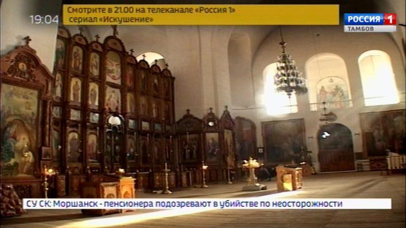 Боголюбский кафедральный собор в Мичуринске отмечает 149-летие