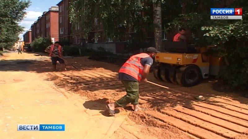 В Котовске в этом году благоустроят 16 дворов