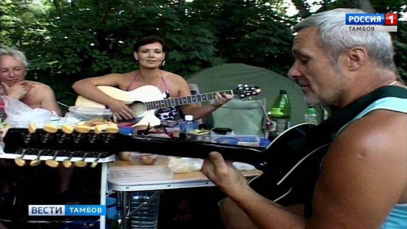 Вся жизнь в аккордах гитары: фестиваль авторской песни под Тамбовом