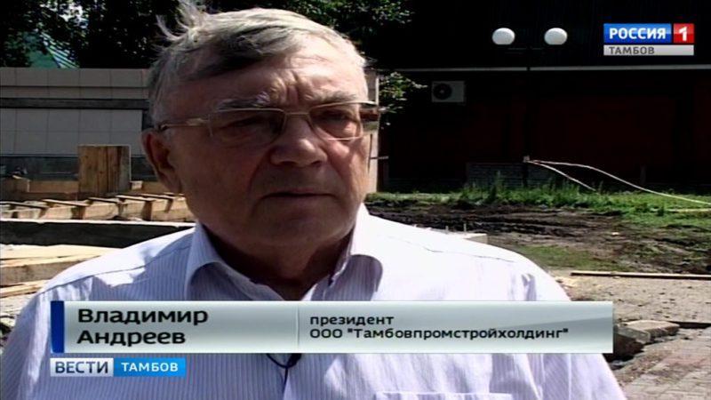 Памятник воину-освободителю в Кирсанове откроют в октябре