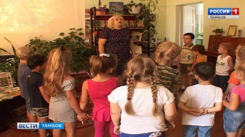 Экологический урок в детской библиотеке
