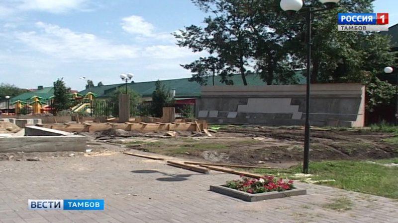 В Кирсанове строят мемориал погибшим землякам