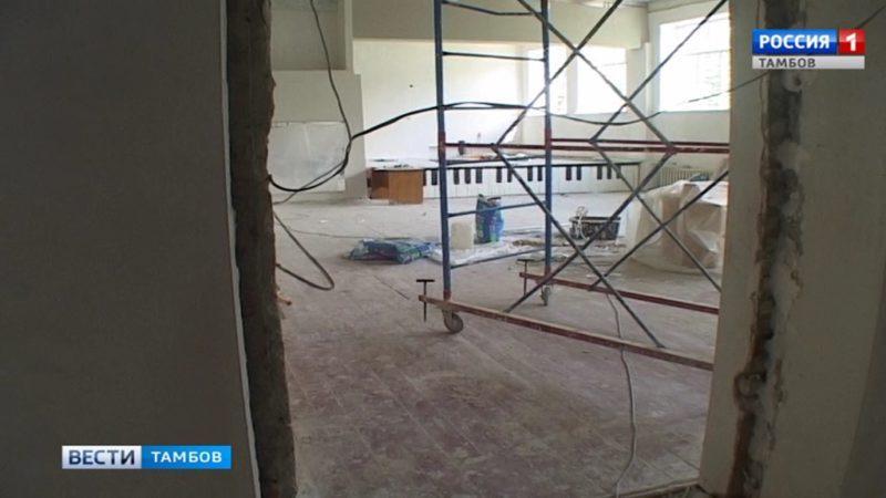 Впервые за полвека. В Гавриловском районе капитально ремонтируют школу