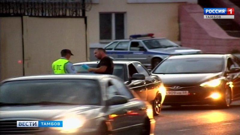 Тамбовские автоинспекторы в борьбе с нетрезвыми водителям