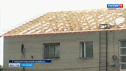 Мягкую кровлю в многоквартирных домах Гавриловского района заменят на двускатную