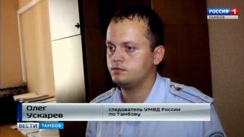 Через расстояния: мошенник из Кировской области лишил тамбовчанина полумиллиона рублей