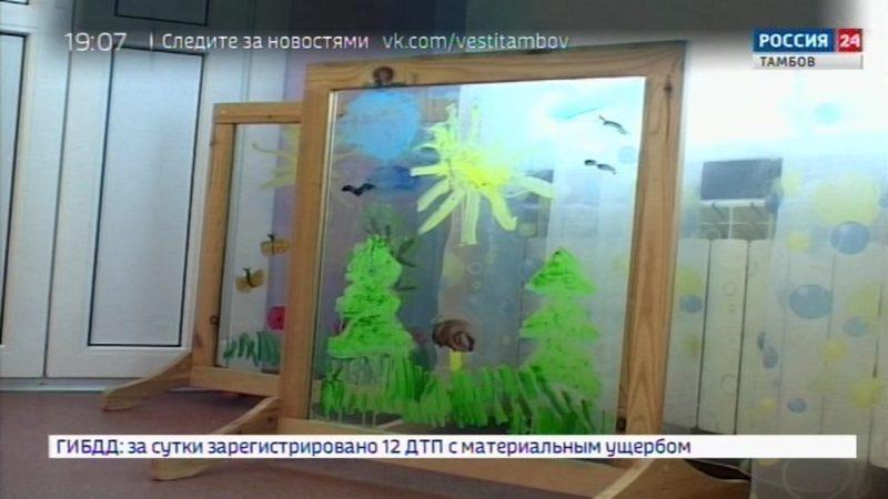Готовность детских садов к учебному году проверяют в Тамбове