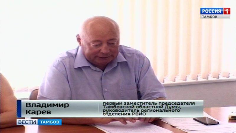 Владимир Карев, первый заместитель председателя Тамбовской областной Думы, руководитель регионального отделения РВИО