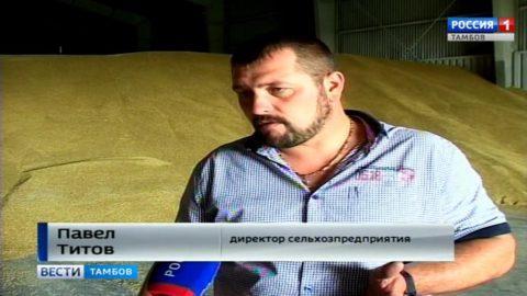 Павел Титов, директор сельхозпредприятия