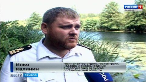 Илья Калинин, государственный инспектор отдела государственного контроля, надзора и охраны водных биологических ресурсов по Тамбовской области