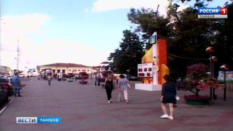 Осень близко: стела у парка культуры в Тамбове отсчитывает дни до конца лета
