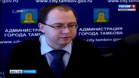 Арестован бывший замглавы администрации Тамбова